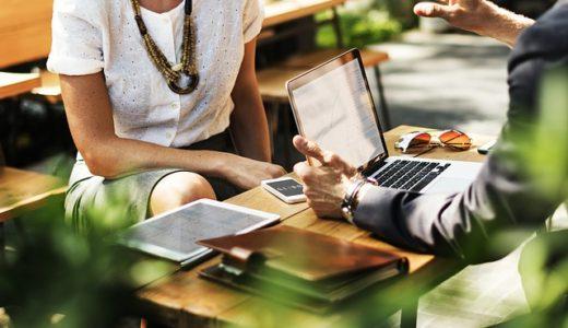 【保存版】創業融資の面談審査で注意すべき6つのポイント