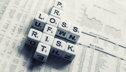 貸金業者を潤した借入時のグレーゾーン金利とみなし弁済