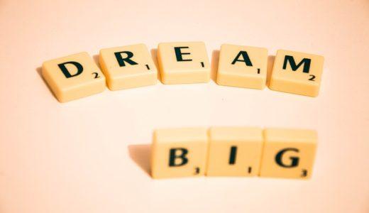 事業性評価融資を引出すための経営ビジョンシートの作り方5つの秘訣