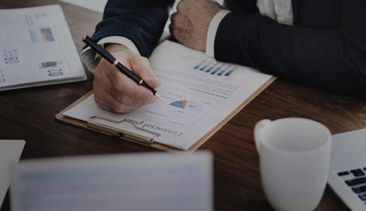 日本政策金融公庫からの融資に必要な企業概要書の書き方10のコツ