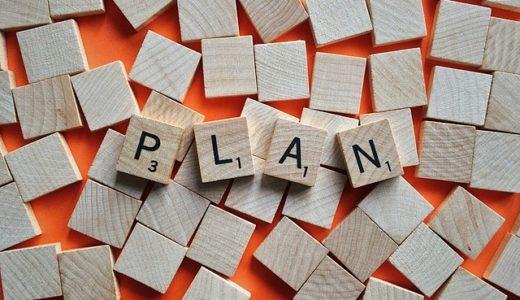 信用保証協会に提出する創業計画書の書き方9の秘訣