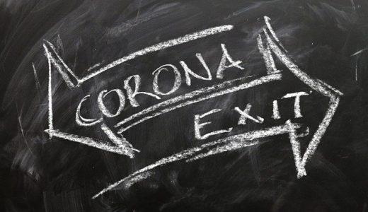 【解説】コロナ対応のマル経融資の申込条件と必要書類のポイント|商工会議所版